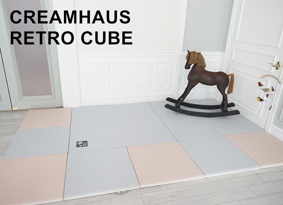 creamhaus retro-cube