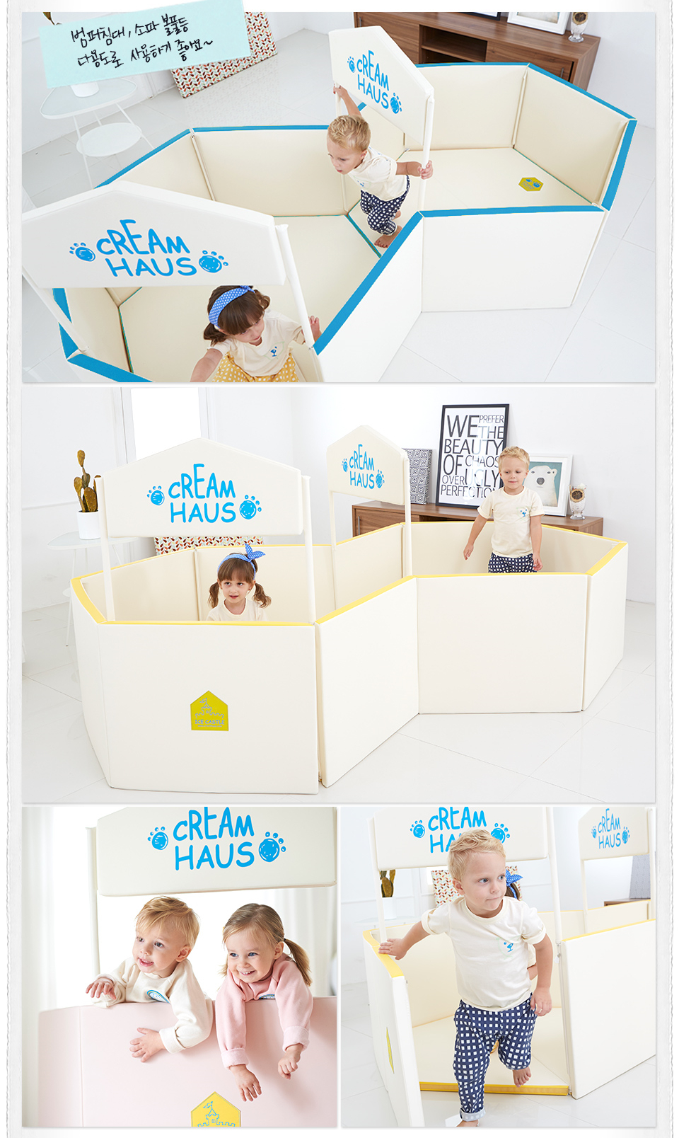Creamhaus Ice Castle - Offer children a wonderful and safe place at home