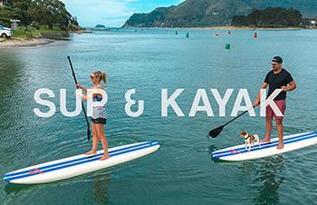 SUP & Kayak Rental